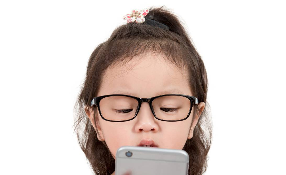 How to protect children's eyes during online classes